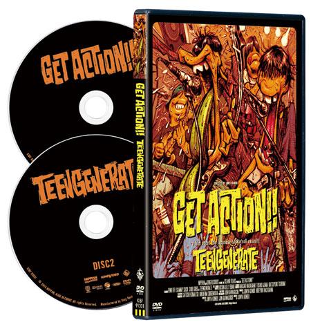GA_DVD_special_editiontenka